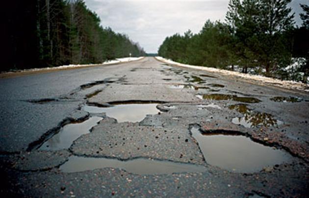 На ремонт и строительство дорог в