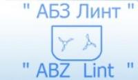 ЗАО «АБЗ Линт» («Ивантеевский асфальтобетонный завод»)