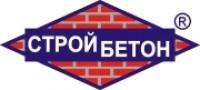 ООО «АБЗ Стройбетон»