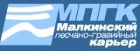 «Малкинский песчано-гравийный карьер». ООО «Промстройинвест»