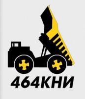 Карьер «Хомяковский». ООО «464 Комбинат нерудоископаемых»