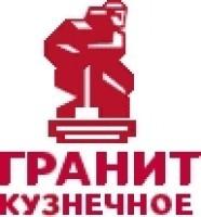 Карьер «Ровное». ОАО «Гранит-Кузнечное» (ОАО «Группа ЛСР»)